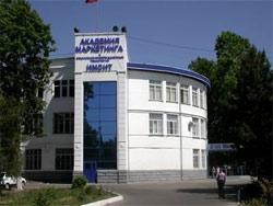 Курсовая на заказ Дипломные по маркетингу курсовые контрольные  Дипломные по маркетингу курсовые контрольные для ИМСИТ в Краснодаре