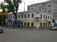 Курсовая на заказ Курсовые контрольные по экономике для студентов  Заказать контрольную работу для РГТЭУ в Краснодаре отчет по практике