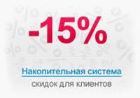 Купить дипломную работу в Краснодаре заказать курсовую контрольную Скидки на курсовые дипломные рефераты