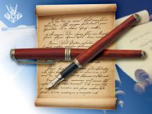 Работа авторам студенческих Краснодар